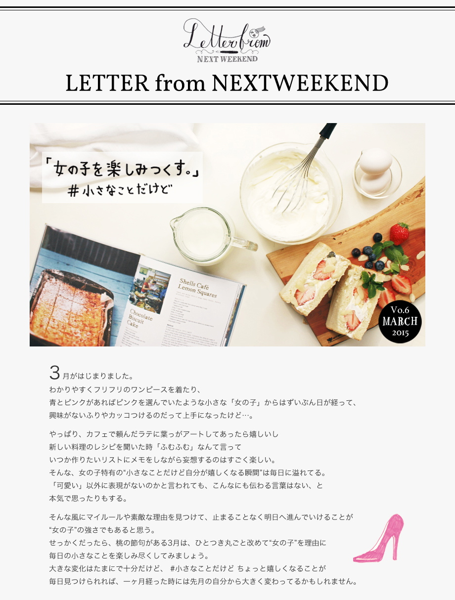NW_letter_0226_入稿